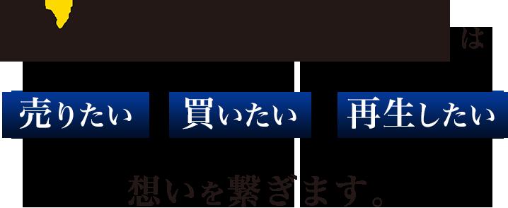日本給食業経営総合研究所